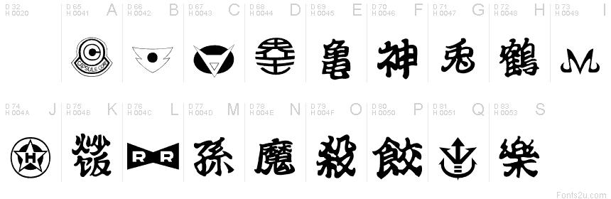 Populaire Dragon Ball font BO54