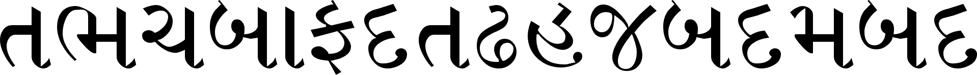 Akash gujarati font download.