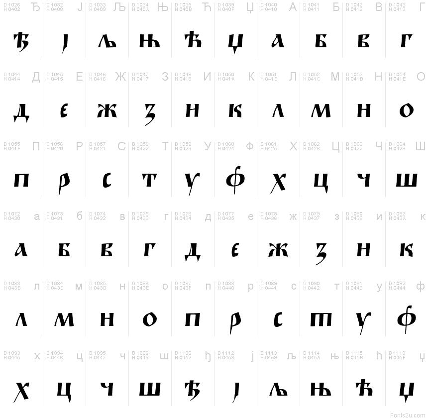 studenica font
